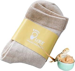 2 pares de calcetines para bebés de algodón orgánico PURE, dedo del pie sin costuras, sin productos químicos (3-6 meses, marrón)
