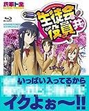 TVアニメ「生徒会役員共」 Blu-ray BOX[Blu-ray/ブルーレイ]