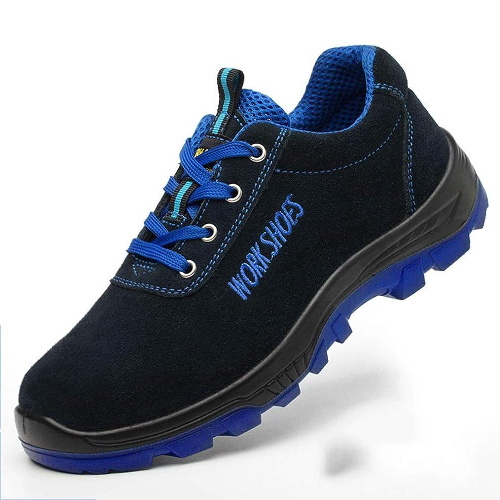 シンプルな処理分散安全靴 メンズ安全靴、スチールヘッド、軽量靴、クリート、ベルベット、ベルベット号 安全靴 スニーカー (Color : B, Size : 47)