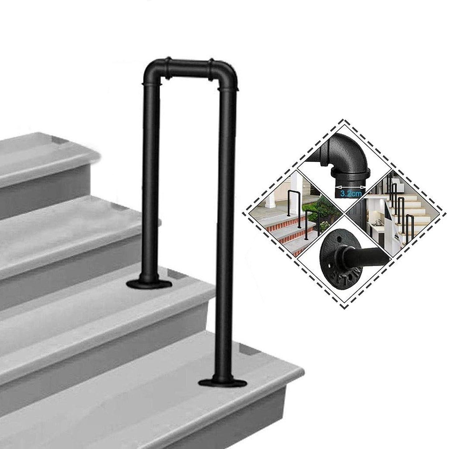 無一文アデレード考えた2段手すり、鉄パイプ黒階段手すり、屋内および屋外の安全滑り止めサポートバー、ヴィラガーデン廊下階段手すり用 (Size : 95cm/3.1ft)