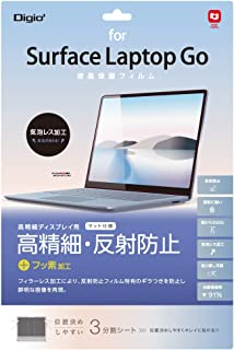 ナカバヤシ Surface Laptop Go 12.4インチ 用 液晶保護フィルム 高精細 反射防止 気泡レス加工 Z8871