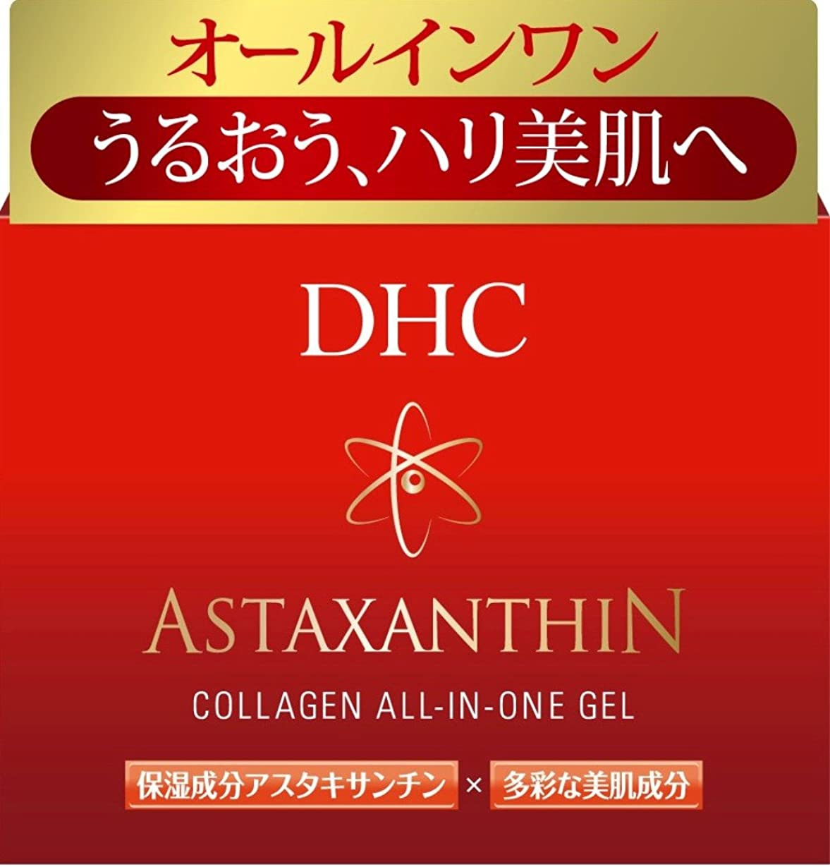 池成長する混雑DHC アスタキサンチンコラーゲンオールインワンジェル80g