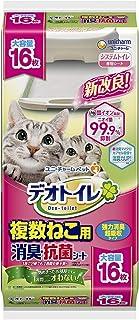 デオトイレ システムトイレ用 複数ねこ用消臭・抗菌シート 16枚