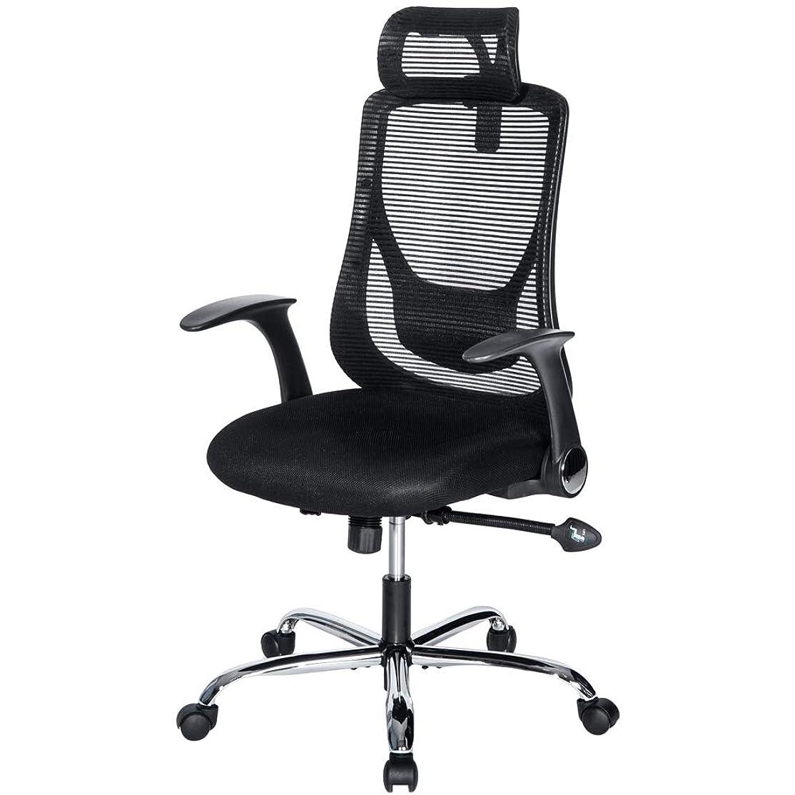 投資するむき出し投獄(OSJ)オフィスチェア パソコンチェア 145度 ロッキング固定機能 腰サポートクッション (ブラック)可動肘 静音PUキャスター