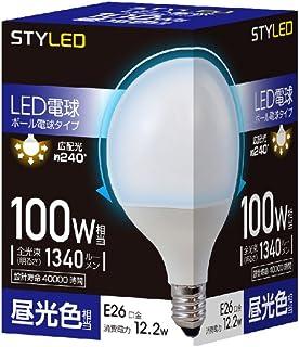 スタイルド LED電球 一般電球・ボール電球形 口金直径26mm 100W形相当 昼光色相当(12.2W・1340ルーメン) G95(95mm径) HDG100D1