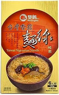 SHIANGHO Taiwan Vegetarian Noodle 280g Best Taiwanese Gift - SHIANGHO Taiwan - Fresh Stock-Taiwan food