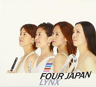 FOUR JAPAN~四本の日本~