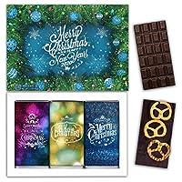 "DA CHOCOLATE お菓子のお土産MERRY CHRISTMASチョコレートセット1箱7.2x5.2 ""3オンス各チョコレート4x2"" (DARK Apricot Pretzel Coconut)"