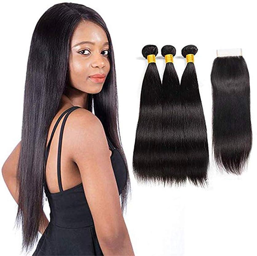 領事館確認してください素人毛織りマレーシアの髪1閉鎖が付いているまっすぐなremy毛閉鎖が付いている人間の毛髪延長の自然な二重よこ糸