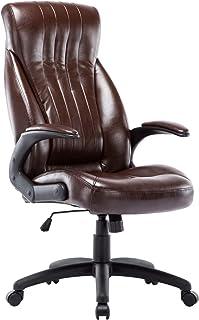 IntimaTe WM Heart 椅子 オフィスチェア デスクチェア ハイバック パソコンチェア 人間工学 肉厚クッション 社長椅子 勉強 テレワーク ロッキング機能 無段階昇降 360度回転 耐荷重150kg ブラウン