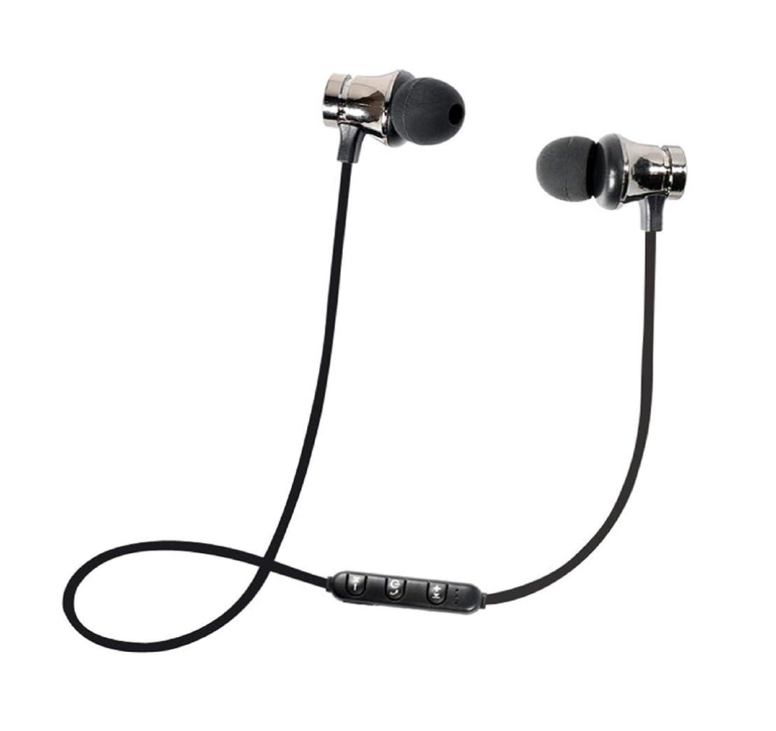 効能屋内インフレーションVertilyイヤホン XT11 ミニ ステレオイヤホンワイヤレスヘッドセット USB充電 低音重視 ウェアラブル スポーツ用ヘッドホン 磁気吸引 ワイヤレス イヤホンおすすめ ファッション 自動車電話 ヘッドホン/体育館 Huawei/iPhone/ipad/Android (Silver)