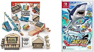 Nintendo Labo (ニンテンドー ラボ) Toy-Con 01: Variety Kit - Switch + 釣りスピリッツ Nintendo Switchバージョン -Switch セット