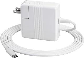 61W USB Type-C充電器は新型Macbook Pro 13インチノートパソコン対応
