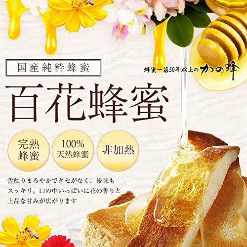 『はちみつ 専門店【かの蜂】 国産 百花 蜂蜜 500g 完熟 の 純粋 蜂蜜 (とんがり容器)』の2枚目の画像