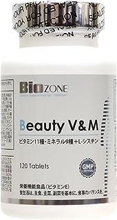 ダグラスラボラトリーズ バイオゾーン(BioZONE) サプリメント マルチビタミン ビューティーV&M 120粒 30日分
