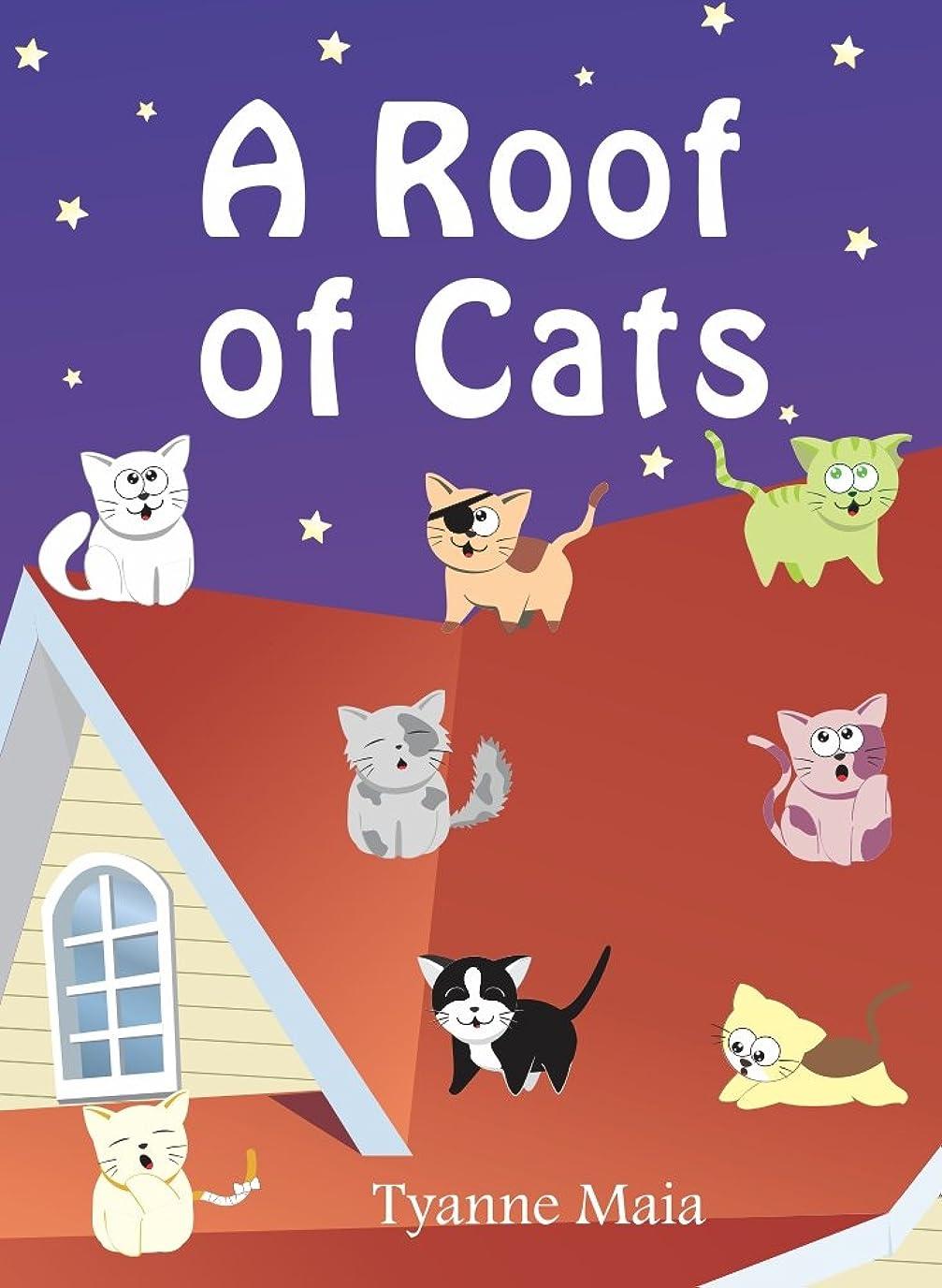 外交問題マニアック応じるA Roof Of Cats (Respect For Animals Series Book 1) (English Edition)
