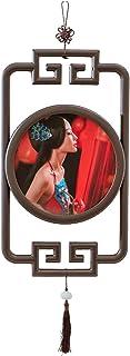 LXHDKDT Cadre Photo, Cadres Photo, Photo Frames, Picture Frames, Ancien Cadre Photo Chinois, Pare-Brise Chinois Vintage, C...