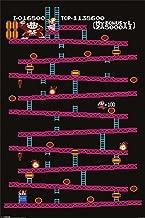 Pyramid America Donkey Kong Level 1 Video Game Gaming Cool Wall Decor Art Print Poster 24x36