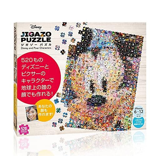 ジガゾーパズル ディズニー&ピクサー キャラクターズ 520ピース (33.5x43.5cm)