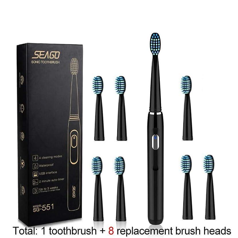 充電式電動歯ブラシ、3つの交換用ブラシヘ??ッド、2分間タイマー、4つのブラッシングモード防水、ブラック