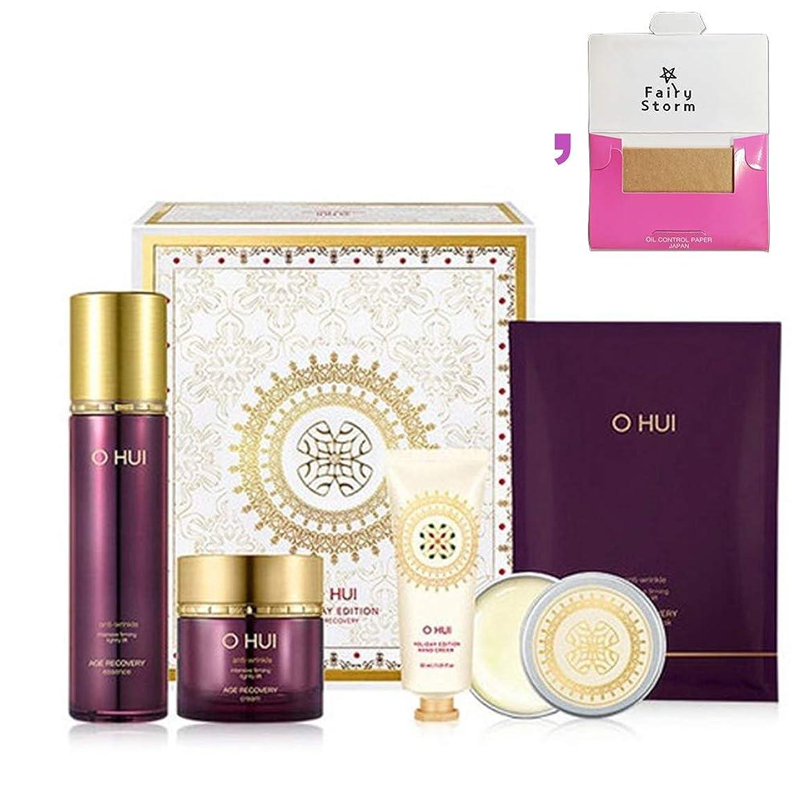 セント頼る異議[オフィ/O HUI]韓国化粧品 LG生活健康/Ohui AGE RECOVERY ESSENCE Special Set/オフィ エイジ リカバリー エッセンス45ml 限定セット +[Sample Gift](海外直送品)
