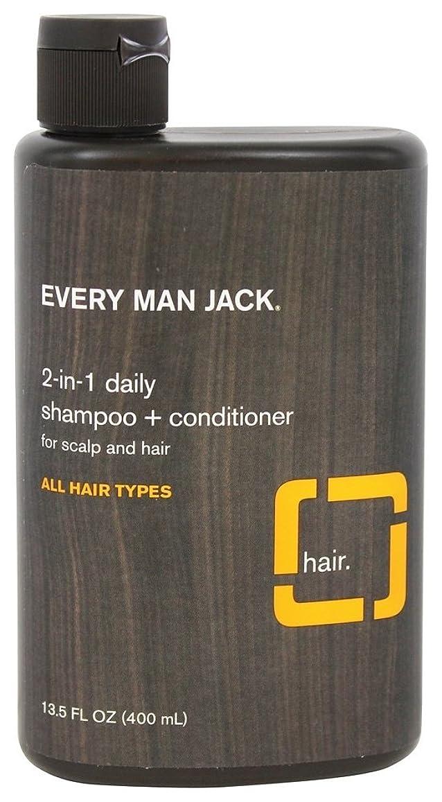 君主牧草地マトンEvery Man Jack 2-in-1 daily shampoo + conditioner _ Citrus 13.5 oz エブリマンジャック リンスインシャンプー シトラス 400ml  [並行輸入品]