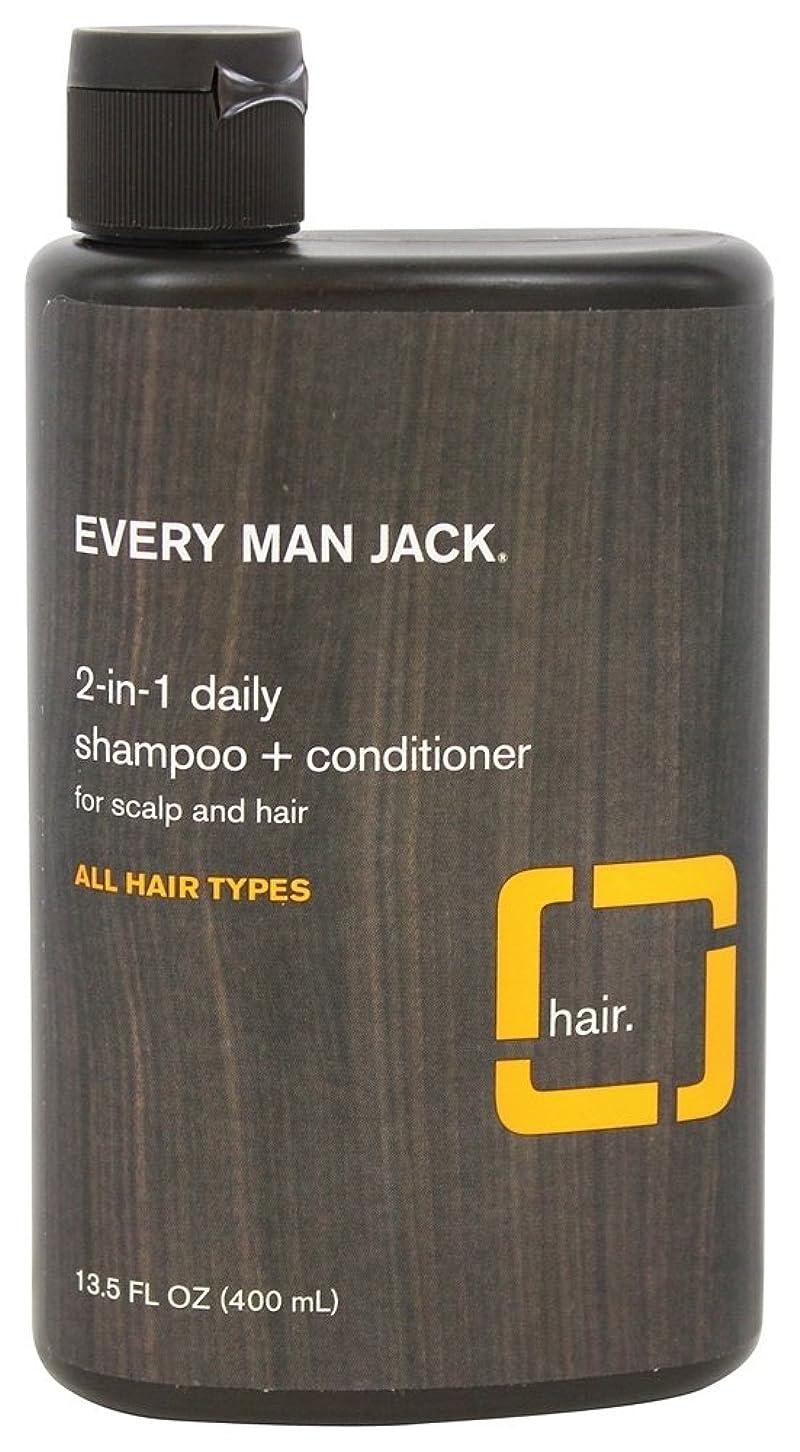 音節分離手術Every Man Jack 2-in-1 daily shampoo + conditioner _ Citrus 13.5 oz エブリマンジャック リンスインシャンプー シトラス 400ml  [並行輸入品]