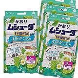 【まとめ買い】かおりムシューダ 1年間有効 防虫剤 洋服ダンス用 2個入 フレッシュグリーンの香り×4個
