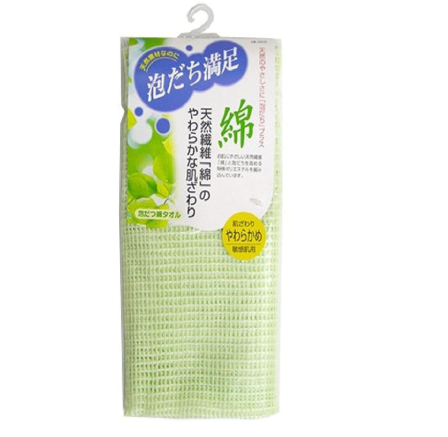 画家困惑する明確な東和産業 ボディタオル 泡立つ 綿タオル やわらかめ グリーン