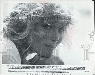 Historic Images - 1981 Press Photo Tarzan,The Ape Man Starring Bo Derek