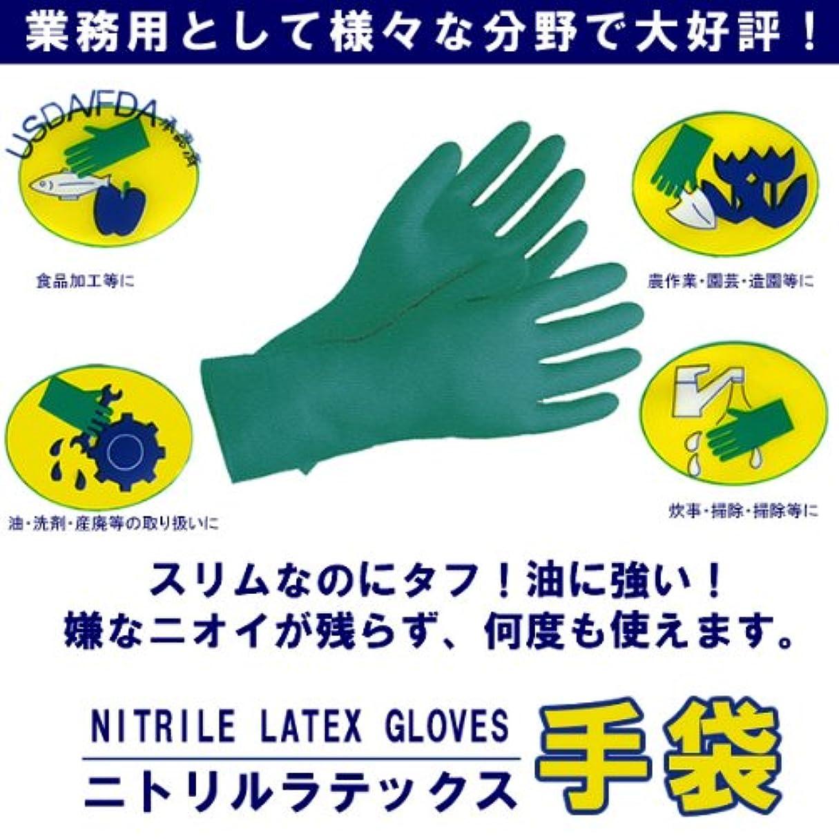リズミカルな十分囚人ニトリルラテックス手袋 Mサイズ