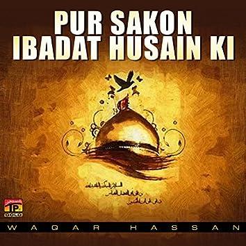 Pur Sakon Ibadat Husain Ki - Single