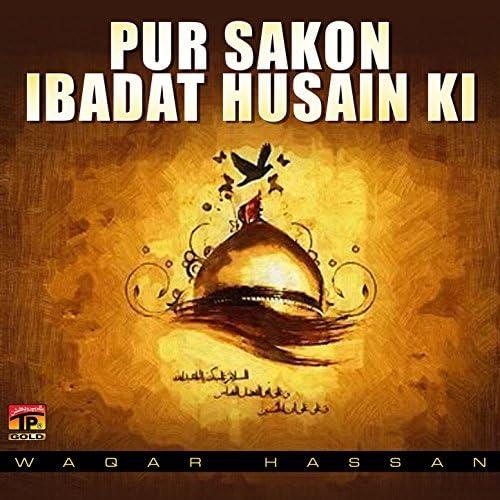 Waqar Hassan