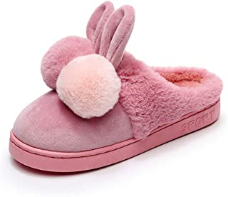 HRFEER Women Memory Foam Slipper Rabbit Ear Double Fur Ball Indoor Cotton Slippers for Girls