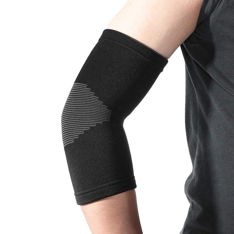 ましいブローピケ1ピース 肘サポート 圧縮アームスリーブ 調節可能 弾性 肘ブレース ガード プロテクター ラップ用 腱炎関節炎