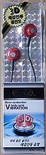 オーディオプレーヤー対応 骨伝導イヤフォン ES-EX2 (インイヤータイプ) レッド