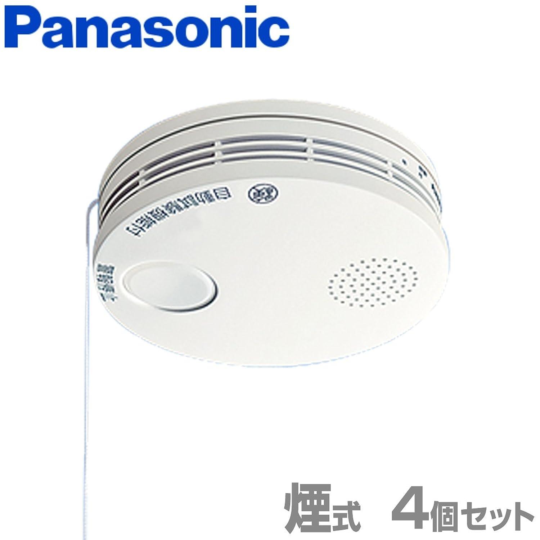 パナソニック(Panasonic) 住宅用火災警報器 けむり当番 薄型2種 お得な4個セット(電池式?移報接点付き)(警報音?音声警報機能付) SHK38453*4 クールホワイト