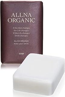 オルナ オーガニック 石鹸 無添加 敏感 肌用 毛穴 対策 洗顔石鹸 コラーゲン 3種 + ヒアルロン酸 4種 + ビタミンC 4種 + セラミド 配合 保湿 固形 洗顔 せっけん バスサイズ 100g