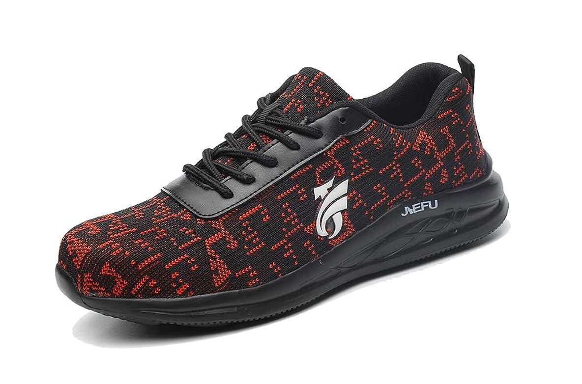 シンクディレクターモディッシュメンズ 安全靴 作業靴 シューズ 滑り止め 鋼つま先 軽量スニーカー