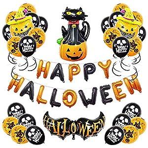 【 フルセット 】monoii ハロウィン 装飾 ガーランド 壁 飾り バルーン ハロウィングッズ パーティー 飾り付け かぼちゃ 風船 d838