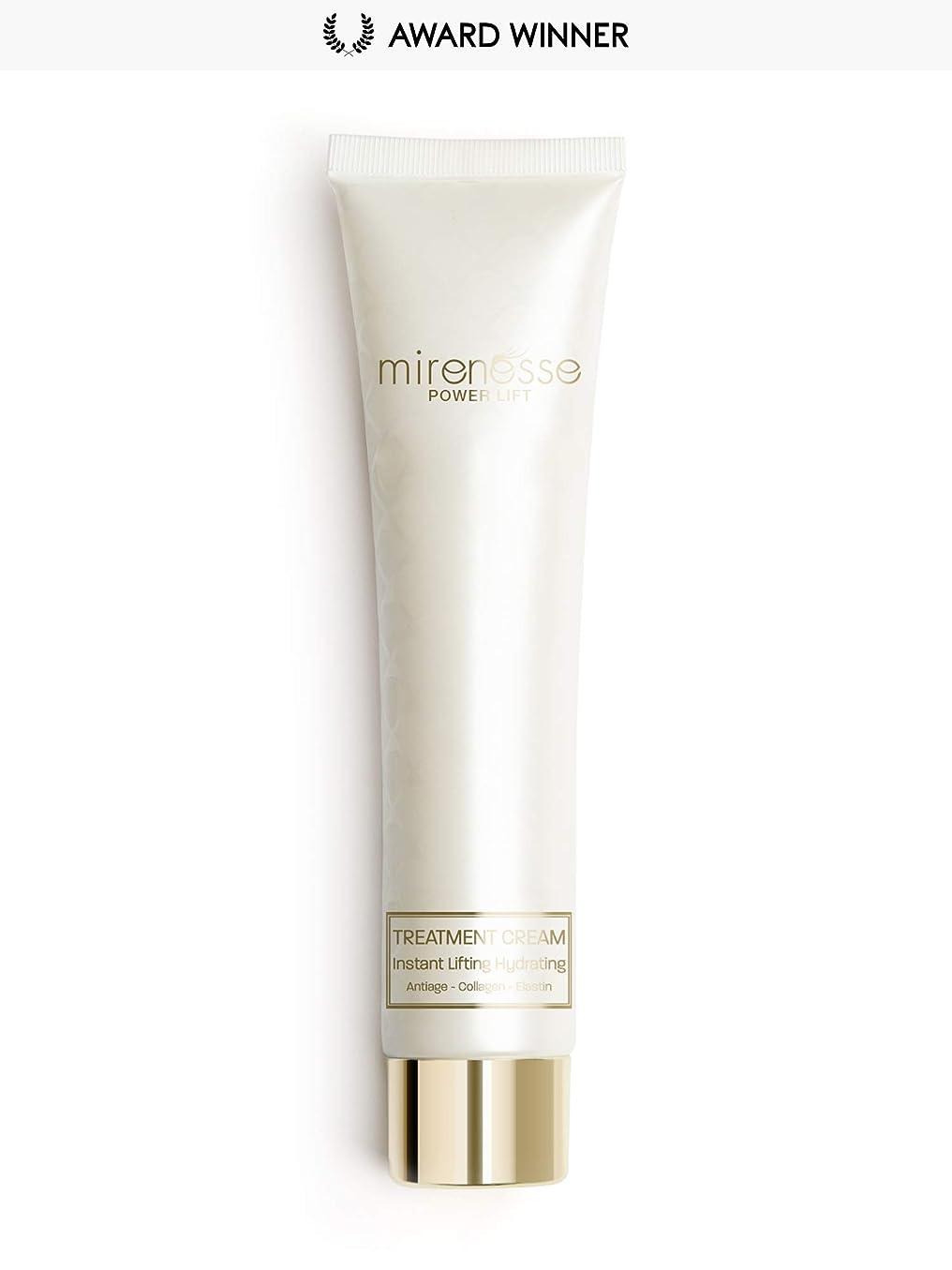 ベイビー怠けた富Mirenesse Cosmetics Power Lift Treatment Cream Moisturiser - Instant Lifting
