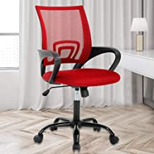 Home Office Chair Mid-Back Mesh Chair, Modern Desk Chair Computer Desk Task Ergonomic Swivel Chair Executive Adjustable St...