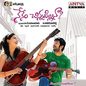 Nenem Chinnapillana (Original Motion Picture Soundtrack)