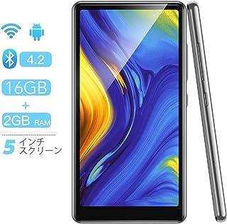 Androidシステム MP4プレーヤー AGPTEK タブレット MP4プレイヤー Wi-Fiモデル 5インチHDディスプレイ MP3プレーヤー Bluetooth4.2搭載 デジタルオーディオプレーヤー 2G+16G type-c端子 フル...