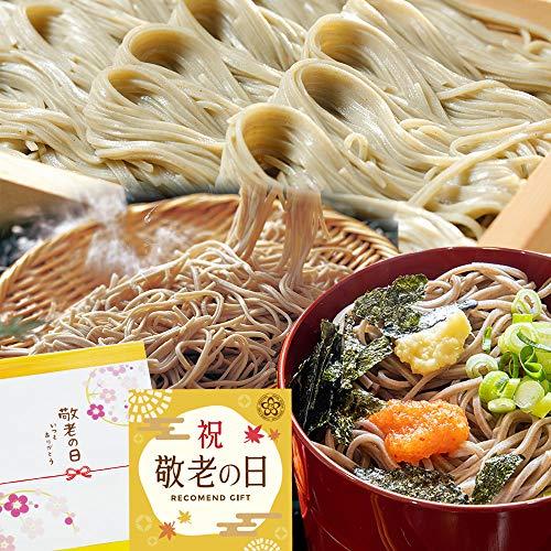 ふみこ農園 日本蕎麦めぐりセット (めんつゆ6食付) 蕎麦 信州そば へぎそば 出雲そば (敬老の日)