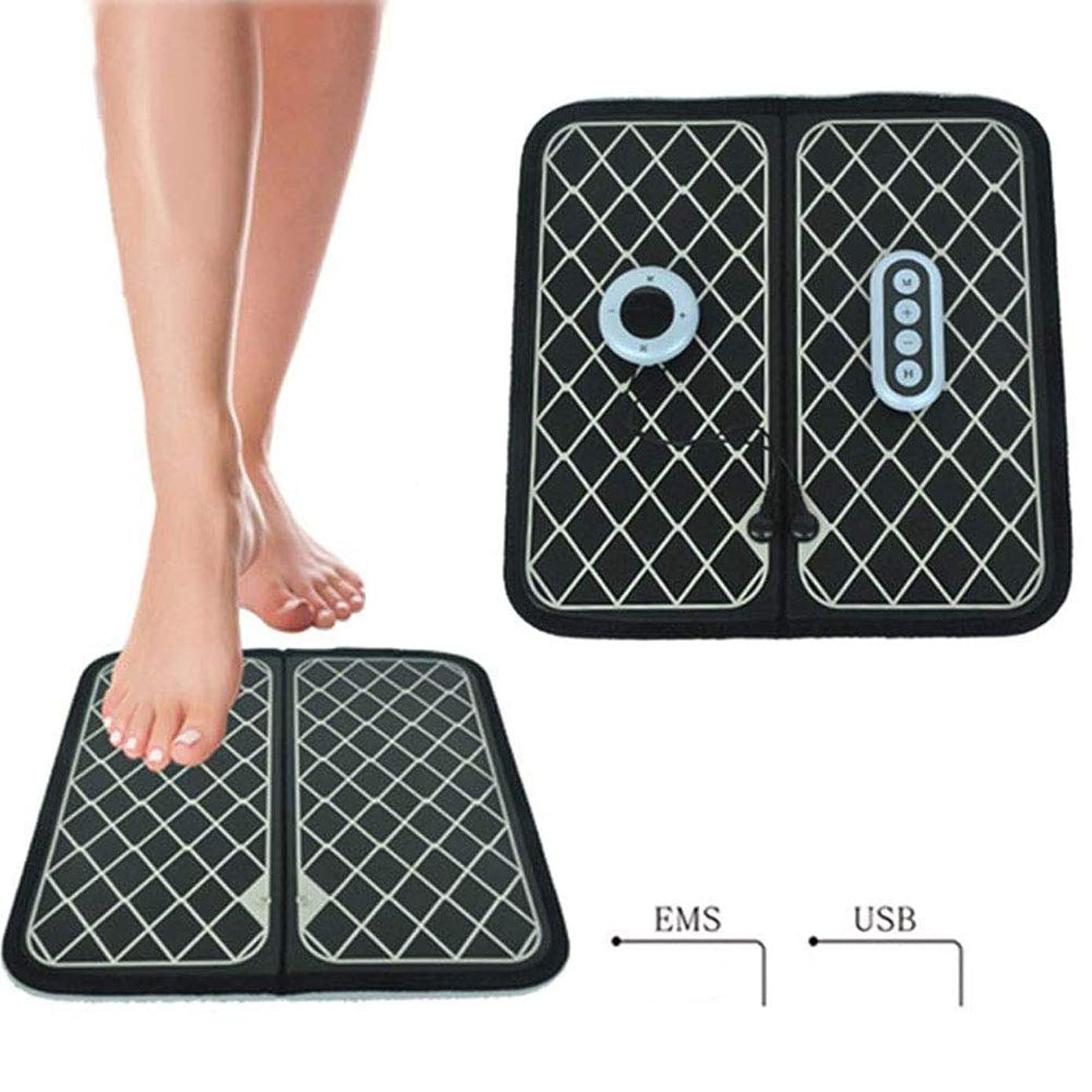 狂人嘆くジュニアフットマッサージャーEMSフットサイクルUSBマッサージャー充電式電磁筋肉刺激により、痛みを軽減し、血液循環を改善し、足の疲労を軽減します