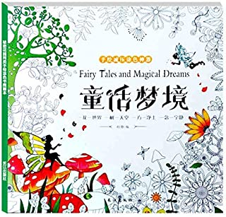 Education & Teaching - 46 pages Fairy Tales and Magical Dreams Antistrepss Coloring Books For Adults Livre Cloriage Kids A...