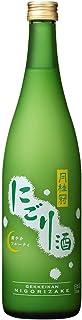 【食物繊維/低アルコール/甘口】月桂冠 にごり酒720ml [ 日本酒 京都府 ]