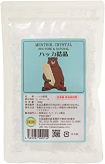 【食品添加物・日本製】天然ハッカ結晶100g