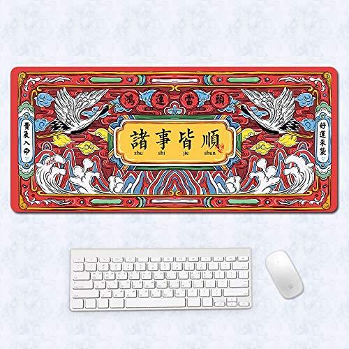 ZHANGSBD Große Gaming Mouse Pad Lockedge Maus Matte Rote chinesische Schriftzeichen die besten Wünsche Für Laptop Computer Tastatur Pad Schreibtisch Pad 800x300mm Locking Rand Geschwindigkeit Mousepad